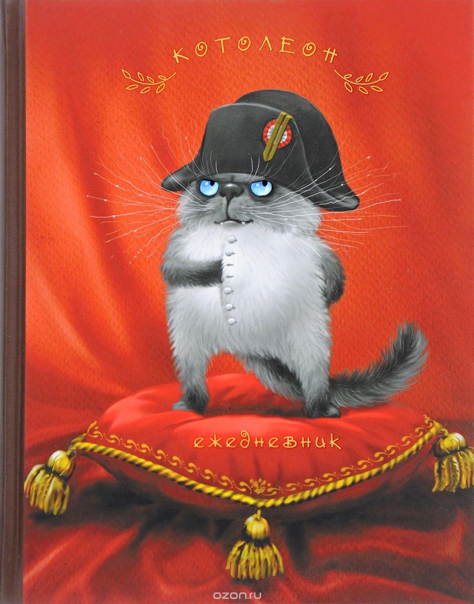 Открытка в форме кота